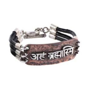 Mantra Bracelet Aham Brahmasmi
