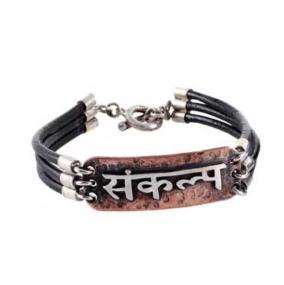 Mantra Bracelet Sankalpa