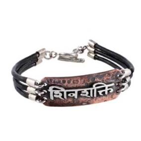 Mantra Bracelet Siva Sakti