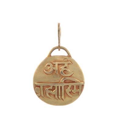 Mantra - Aham Brahmasmi Amulet - Gold