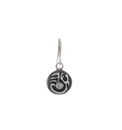 Tibetan Moon Charm- Silver