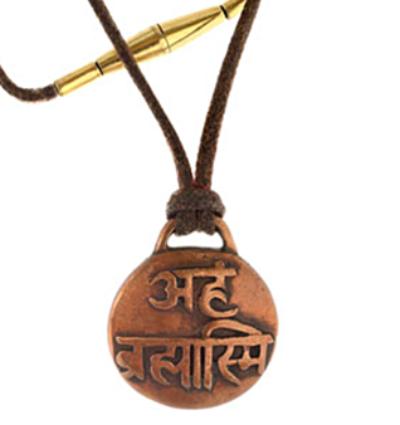 Aham Brahmasmi - Copper