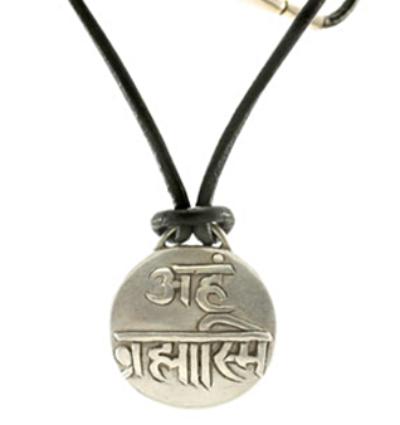 Aham Brahmasmi - Silver