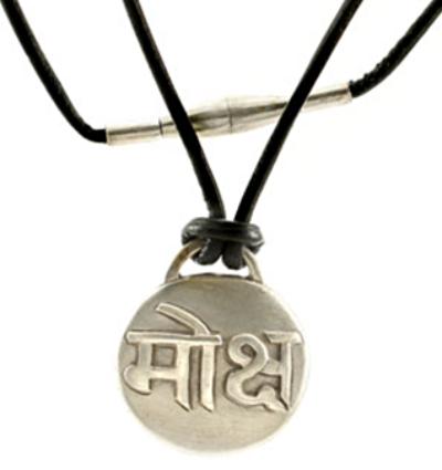 Moksha Amulet - Silver