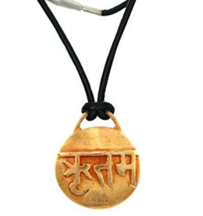 Ritam Amulet - Gold