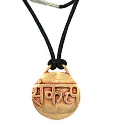 Sankalpa Amulet - Gold