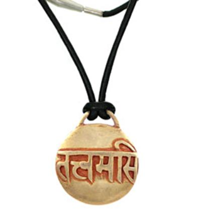 Tat Tvam Asi Amulet - Gold