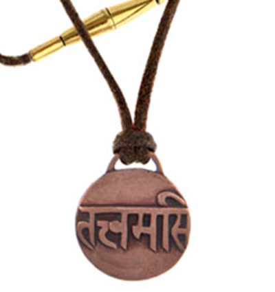 Tat Tvam Asi Amulet - pancha dhatu