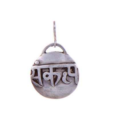 Mantra - Sankalpa Amulet - Silver