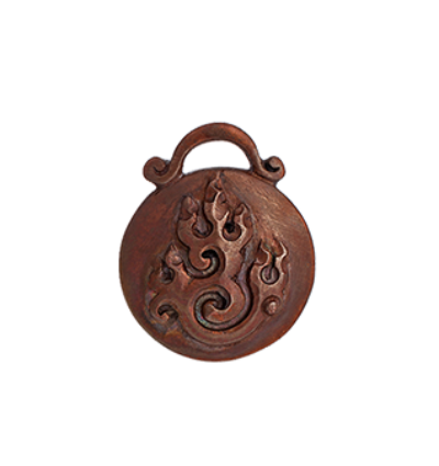 Fire Amulet - Copper