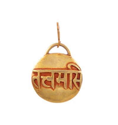 Mantra - Tat Tvam Asi Amulet - Gold