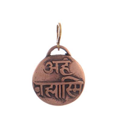 Mantra - Aham Brahmasmi Amulet - Pancha Dhatu