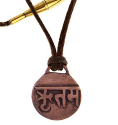 Ritam Amulet - Pancha Dhatu
