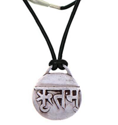 Ritam Amulet - Silver