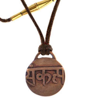 Sankalpa Amulet - Pancha Dhatu