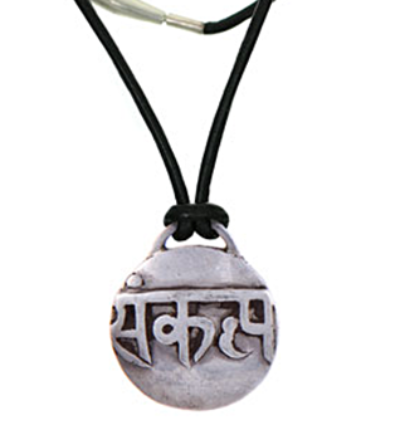 Sankalpa Amulet - Silver
