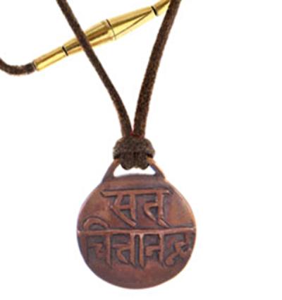 Sat Chit Ananda - Pancha Dhatu