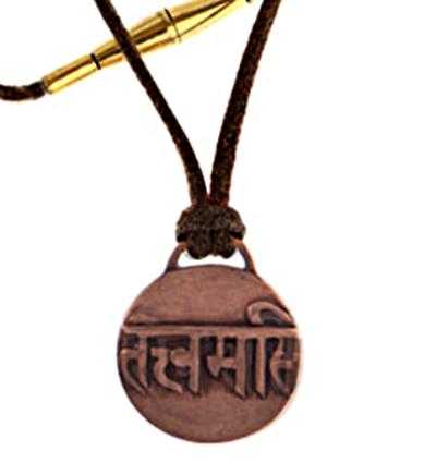 Siva Sakti - pancha dhatu