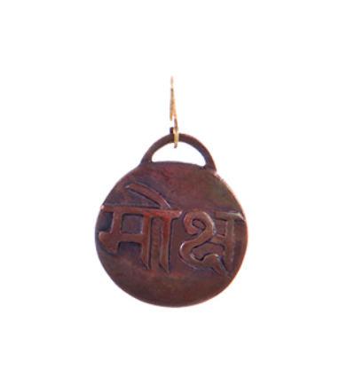 Mantra - Moksha Amulet - Pancha Dhatu