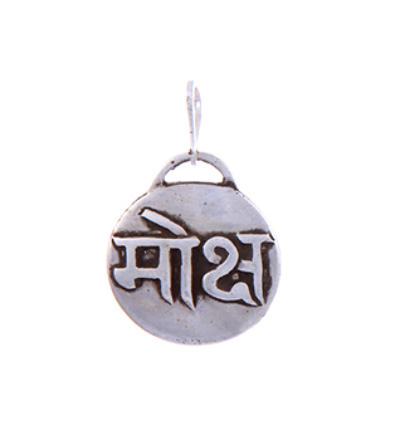 Mantra - Moksha Amulet - Silver