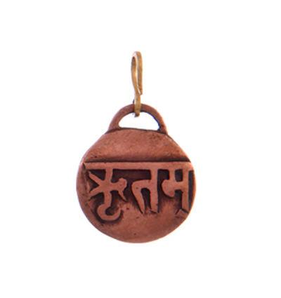 Mantra - Ritam Amulet - Pancha Dhatu