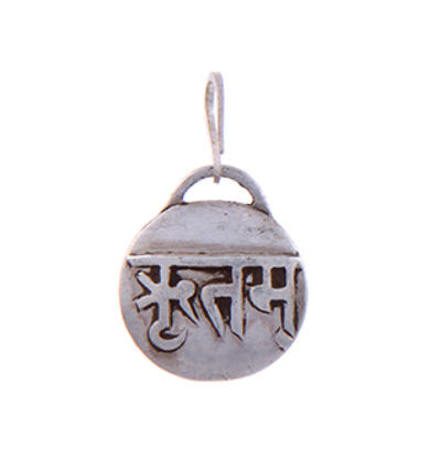 Mantra - Ritam Amulet - Silver