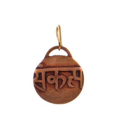 Mantra - Sankalpa Amulet - Pancha Dhatu