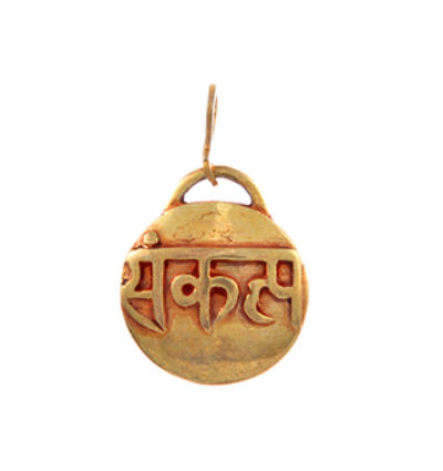 Mantra - Sankalpa Amulet - Gold