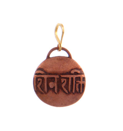 Mantra - Shiva Shakti Amulet - Pancha Dhatu