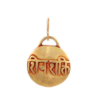 Mantra - Shiva Shakti Amulet - Gold