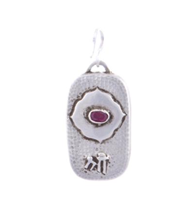 Sri Amulet - Silver